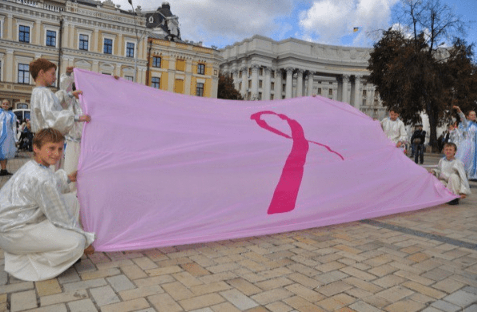 AVON against cancer