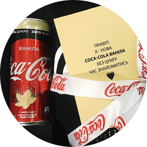 Coca-Cola Vanilla Relaunch