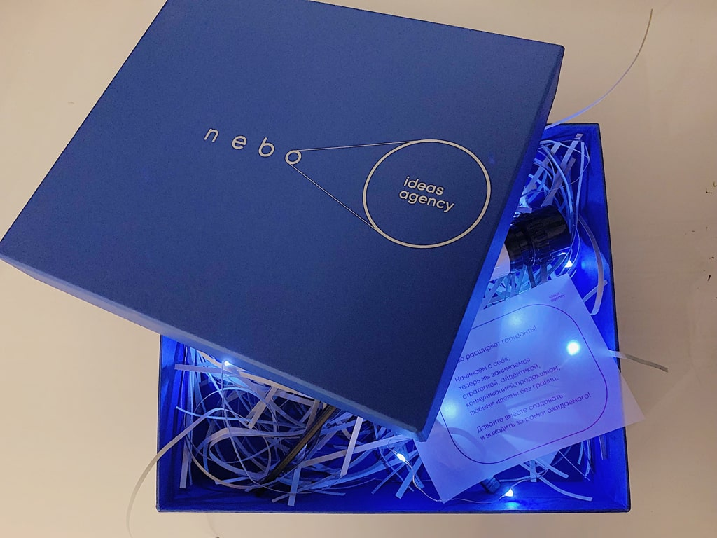 Nebo agency rebranding